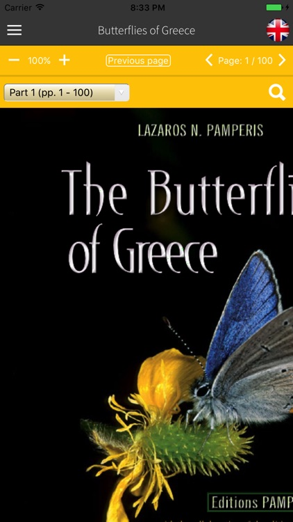 Butterflies of Greece The Book