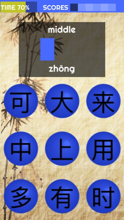 LEARN CHINESE WITH CHINABUBBLES