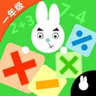 Kids math homework: Pupils addition subtraction icon