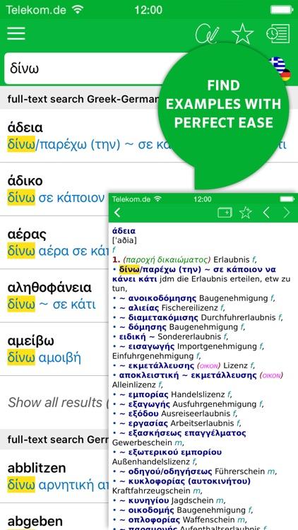 Dictionary German - Greek PREMIUM by PONS