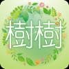 滝沢市 整体 ヴィッシュ樹樹 公式アプリ