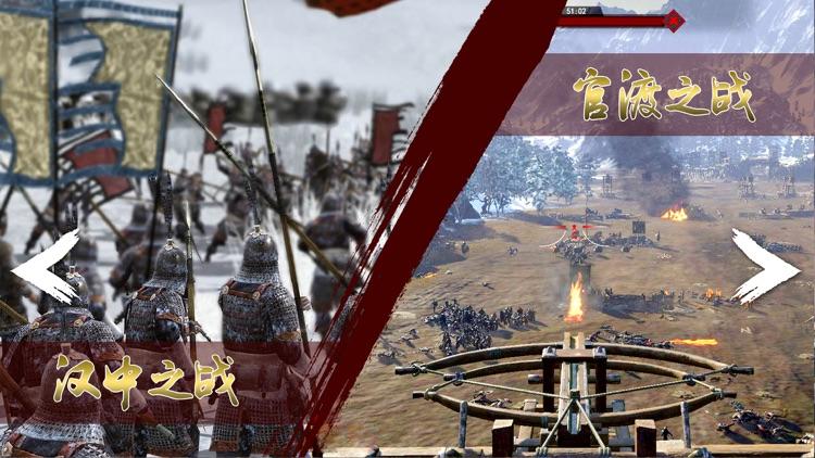 征战三国:攻城掠地逐鹿天下