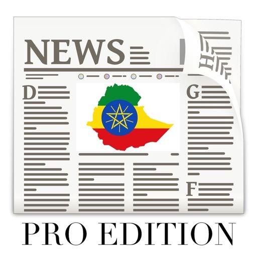 Ethiopia News & Ethiopian Music (Pro Edition)