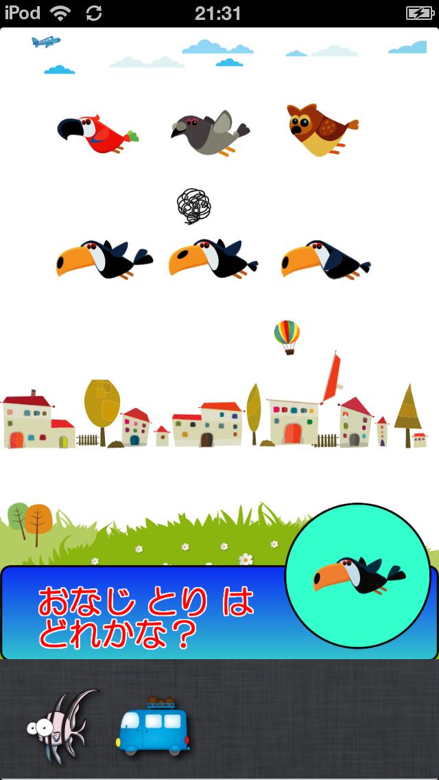 ココタッチlite -楽しいしかけいっぱいのさわって遊べる知育絵本-のおすすめ画像3