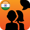 Avaz India - Communication App