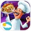 メキシコ料理のシェフ料理ゲーム