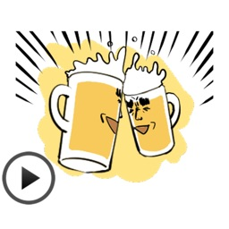 Animated Beer Cups In Party Sticker