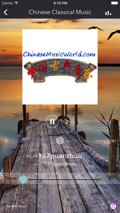Meditation Music Radio screenshot-3