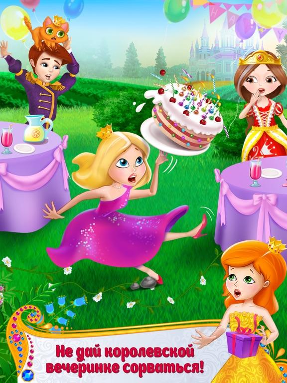 Фиаско на дне рождения на iPad