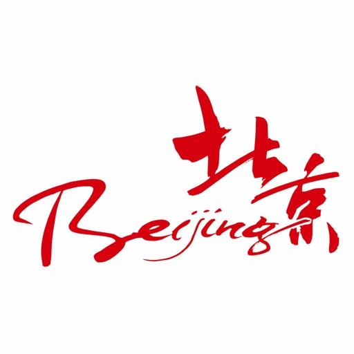 Beijing (English)