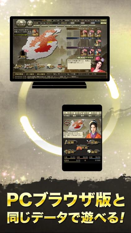 100万人の三國志 Special screenshot-3