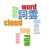 Wort Wolke
