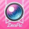 DECOPIC-かわいい&おしゃれな無料の写真加工アプリ