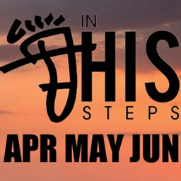 In His Steps 2017 2nd Quarter