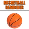 バスケットボールのリマインダーアプリ - 時刻表活動スケジュールリマインダー、スポーツ
