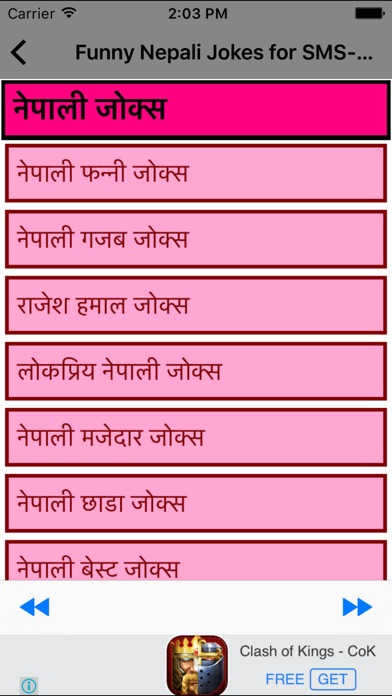 Funny Nepali Jokes For Sms In Hindi By Santosh Mishra Ios United States Searchman App Data Information