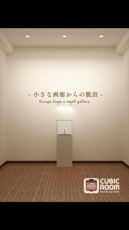 CUBIC ROOM -room escape-
