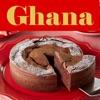 Ghana 手づくりチョコレシピ for iPad