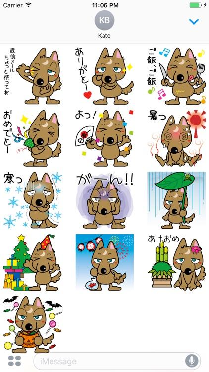 Aki Brownie Wolf Japanese Sticker