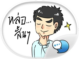 Mr.Handsome Stickers for iMessage