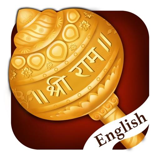 Hanuman Chalisa,Sunderkand in English-Meaning