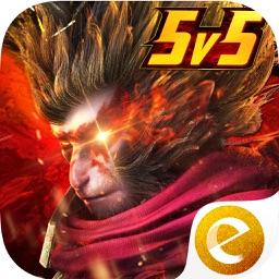 Legendary-5V5 MOBA game
