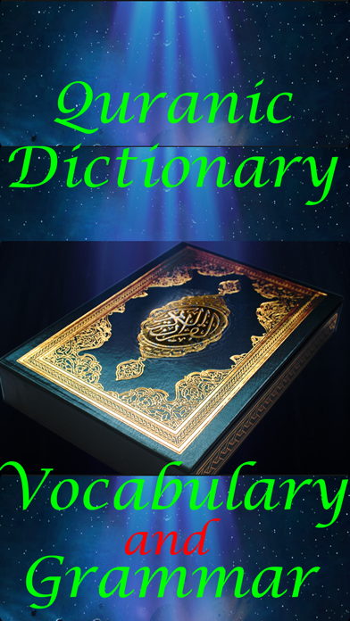 Quranic Dictionary screenshot one
