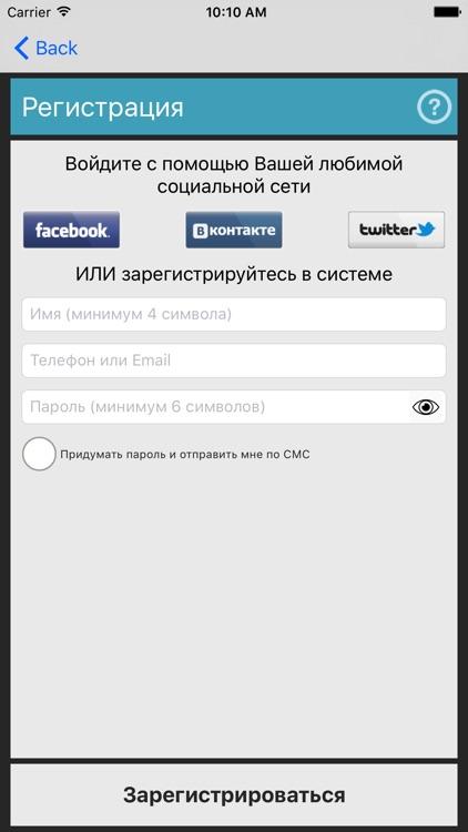 All-iN-BOX Покупай просто! screenshot-4