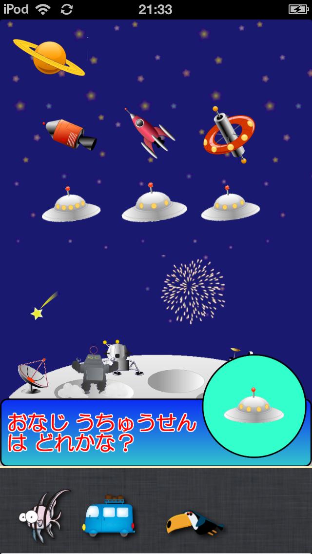 ココタッチlite -楽しいしかけいっぱいのさわって遊べる知育絵本-のおすすめ画像4