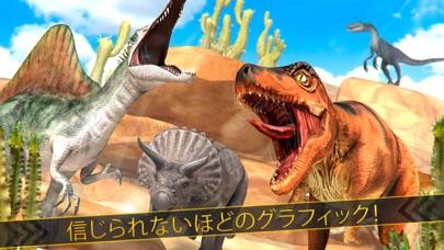 ディノ シミュレータ . 無料 ジュラ紀 恐竜 レース ゲームのスクリーンショット2