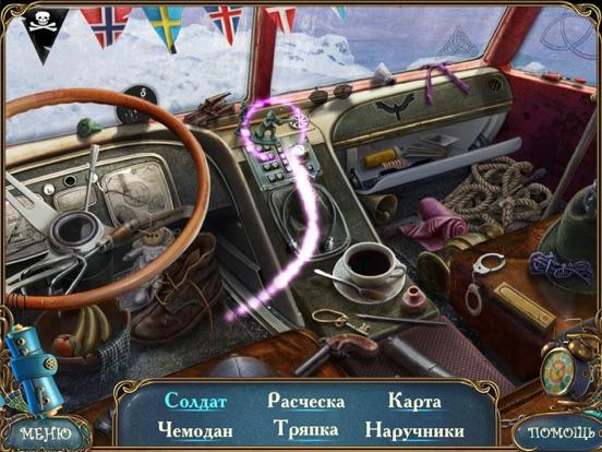 Dreamscapes: Nightmare's Heir на iPad