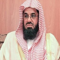 Shuraim MP3 Quran القرآن الكريم كامل - سعود الشريم