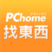3.PChome 找東西