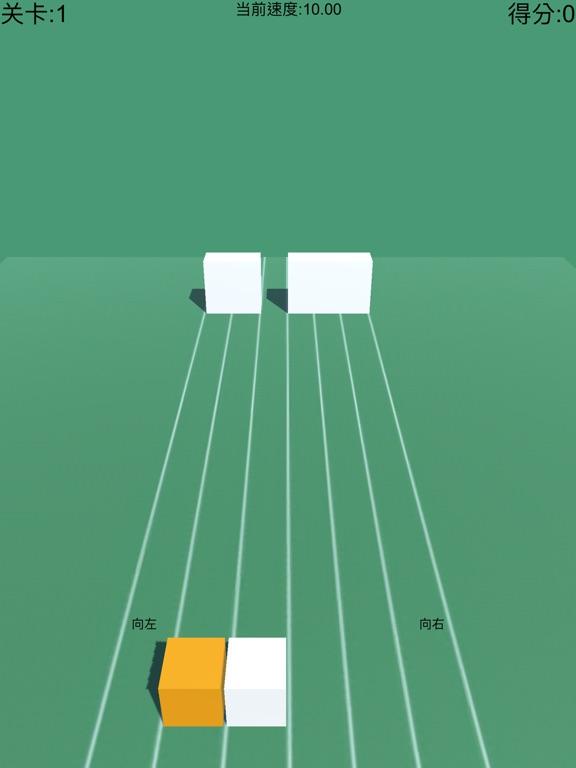 别踩白块儿3d版-黑白音乐块儿节奏大师游戏-ipad-3