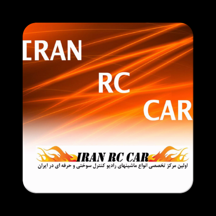 ایران آرسی کار
