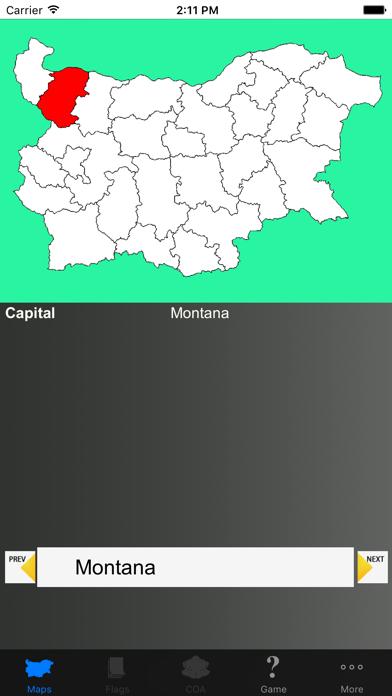 Bulgaria Province Maps and Capitals screenshot one