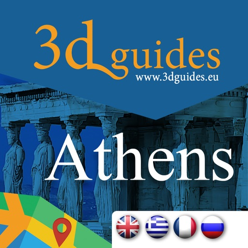 Athens by 3DGuides