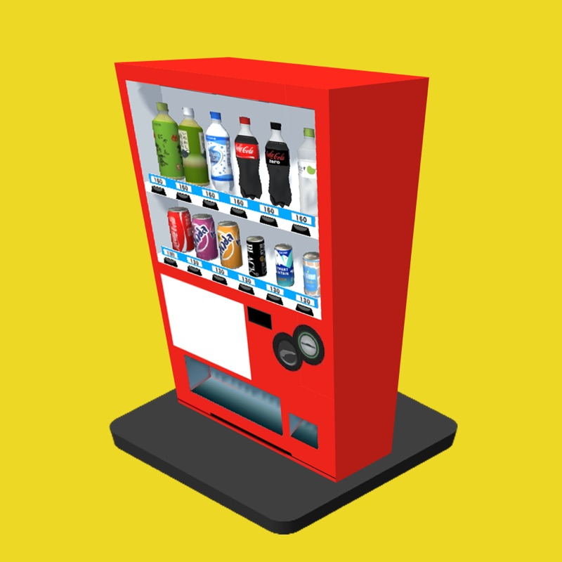 I can do it - Vending Machine Hack - Online Resource