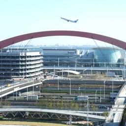 Japan Haneda Airport Flight Info