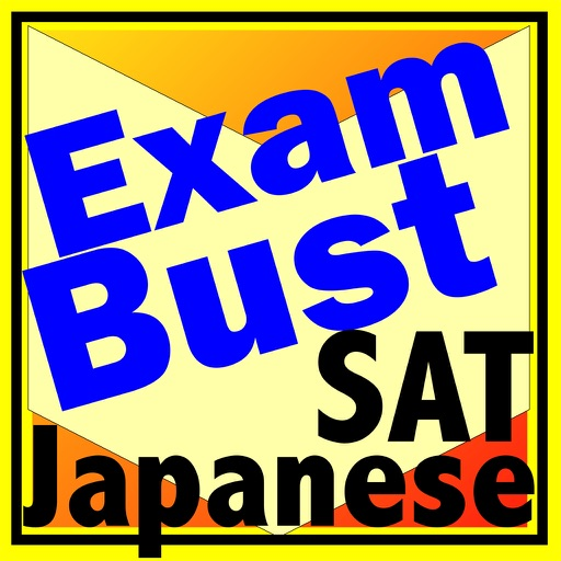 SAT Japanese Flashcards Exambusters