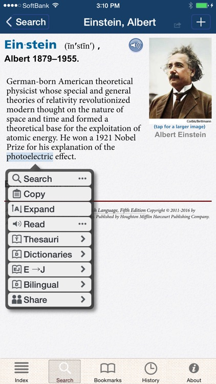 American Heritage Dictionary 5 screenshot-1