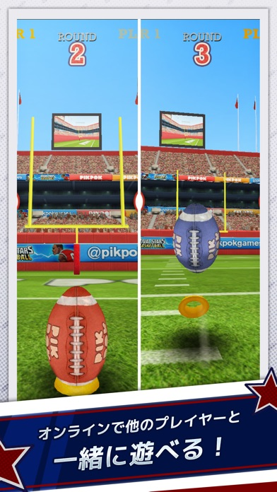 Flick Kick Field Goal Kickoffのおすすめ画像3
