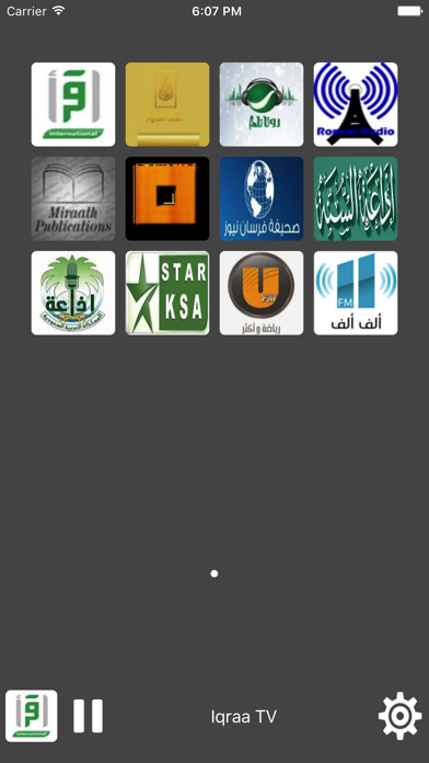 Radio Saudi Arabia - All Radio Stations screenshot one