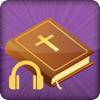 和合本修訂版聖經 RCUV 聆聽版