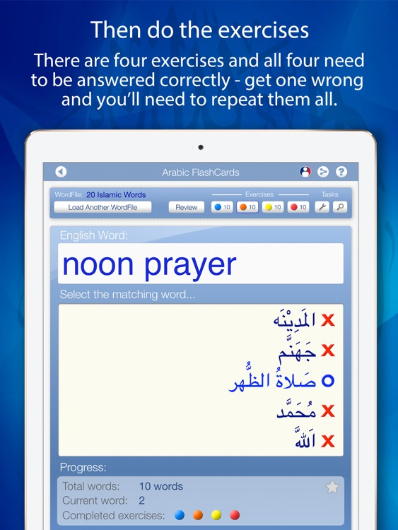 Learn Arabic FlashCards for iPad screenshot-3