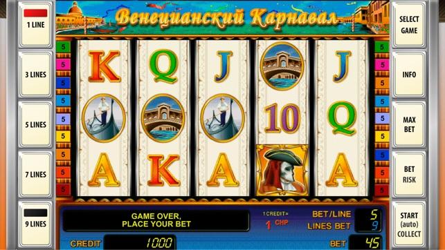 Игровые автоматы без ssl скачать бесплатно исходники интернет казино