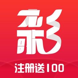 九歌彩票-新人免费领100