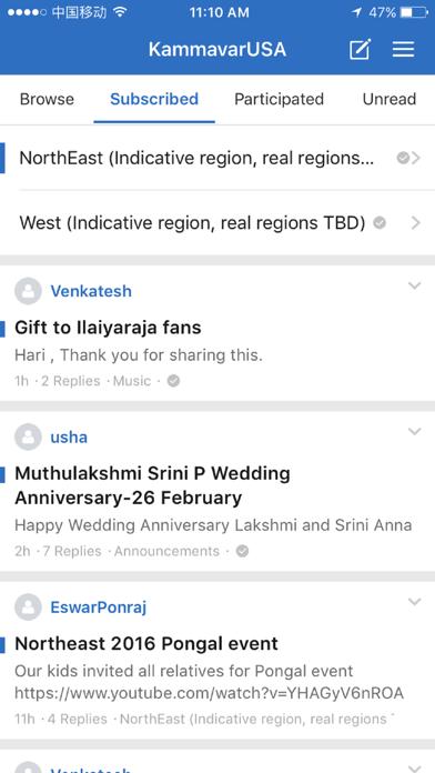 KammavarUSA screenshot 3