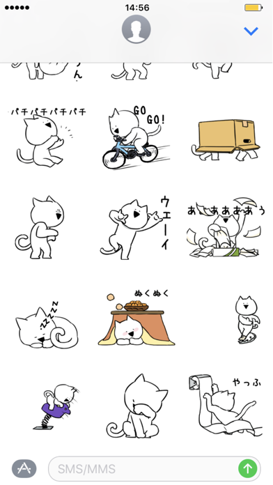 Extremely Cat Sticker Pack screenshot two