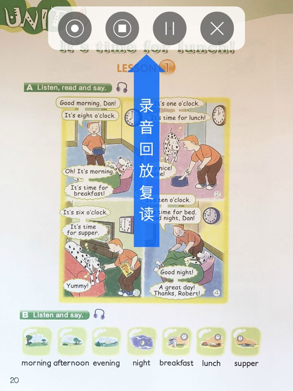 新概念英语青少版英语入门级B(Starter B)- 读书派点读学习机出品 screenshot 10